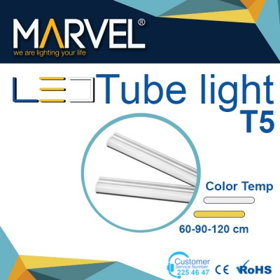 tube light t5